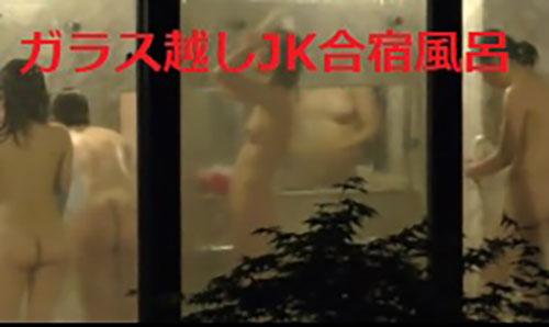 新春特別価格〜盗〜【4K撮影】校外学習vol.1-4